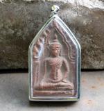 Buddha aus Thailand, Amulett